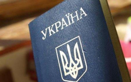 Спокійно можна обійтися без нього: В Україні планують скасувати по батькові