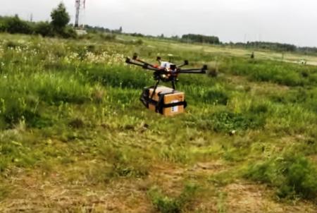 Закарпатський дрон скинув на територію Румунії 1000 пачок сигарет