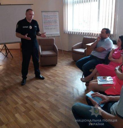 Закарпатські ювенали взяли участь в проведенні тренінгу для майбутніх батьків