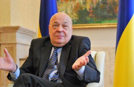 Москаль зайняв четверте місце в десятці лідерів «Рейтингу губернаторів»