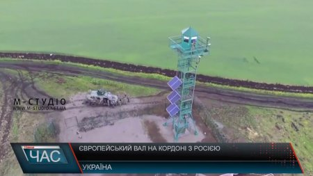 В Україні і надалі триває облаштування державних кордонів