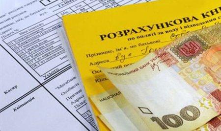 В Україні почала діяти нова урядова програма житлових субсидій (ВІДЕО)