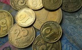 В Україні почали діяти правила заокруглення суми: як це працює