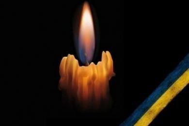 Москаль оголосив у неділю на Перечинщині День жалоби