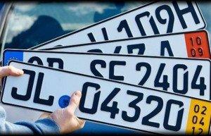 Новий закон для євроблях на прикладі трьох машин (ФОТО)
