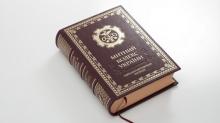 Закарпатська митниця ДФС про протоколи, транзит та обставини непереборної сили