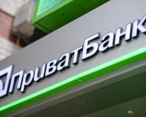 «Приватбанк» попереджає про збої в роботі