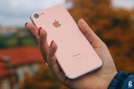 Грабіжник вирвав з рук жительки Виноградова  мобільний телефон Айфон 7