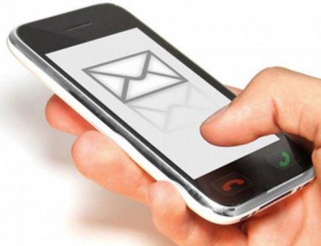 Закарпатці отримуватимуть інформацію про страховий стаж та сплачені внески за допомогою смс-повідомлень