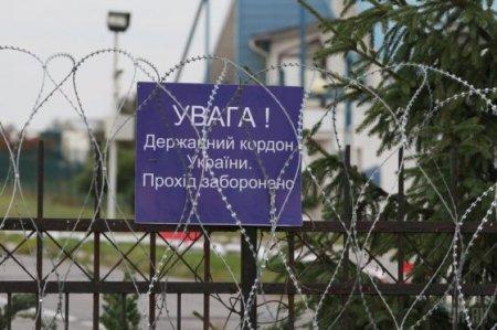 """Україна може зіткнутися з напливом мігрантів через """"закриття"""" для них Євросоюзу"""