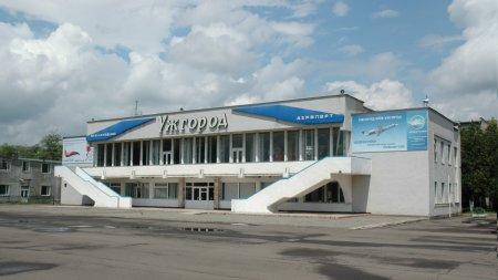 Украерорух та EASA підписали Контракт щодо сертифікації, необхідної для відновлення повноцінної роботи Міжнародного аеропорту «Ужгород»