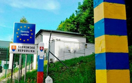 Закарпатські прикордонники затримали двох українців біля кордону зі Словаччиною