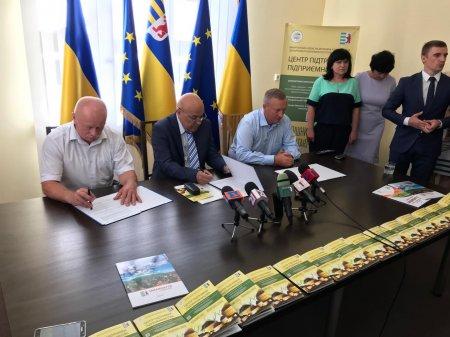 Центр підтримки підприємництва з'явився в Ужгороді