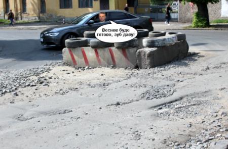 На капремонт вулиці Шумної в Ужгороді виділили 19,6 млн. гривень (ВІДЕО)