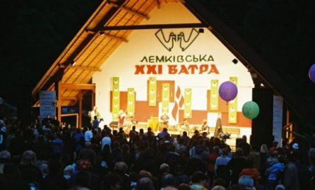 Щорічного фестивалю «Лемківська ватра» не буде