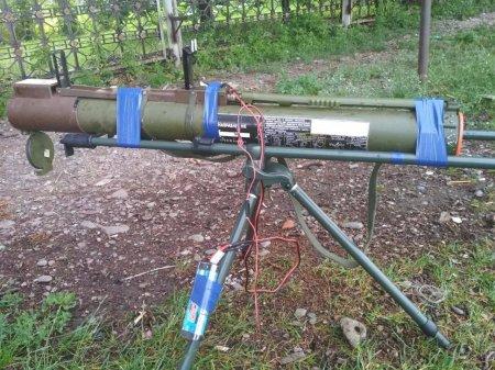 На Тячівщині виявили гранатомет – соціальні мережі (фото)