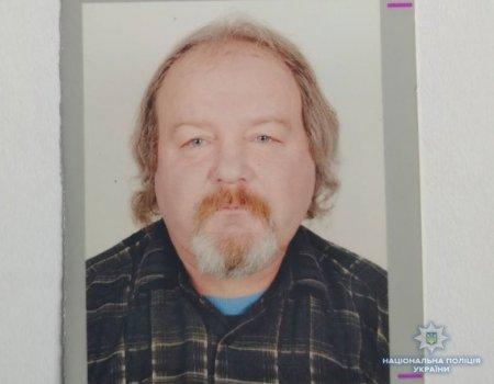 Оголосили в розшук закарпатця, який поїхав на заробітки в Чехію і зник безвісти (ФОТО)