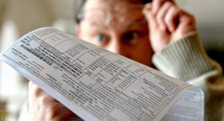 Про пільги доведеться забути: Влада ввела новий порядок надання субсидій