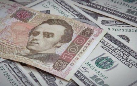 Валютний крах близько: Українцям розповіли про те що буде з доларом найближчим часом