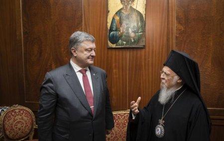 Синод Вселенського патріархату не прийме рішення про надання автокефалії УПЦ