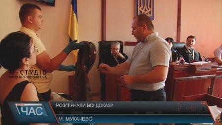 У справі щодо резонансного вбивства в Мукачеві розглянули всі докази (ВІДЕО)