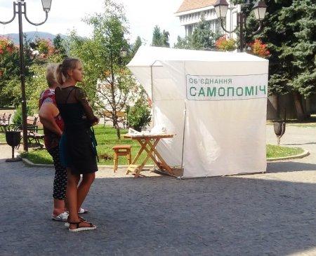 На Закарпатті стартувала передвиборча Президентська компанія (фото)