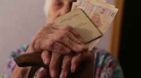 """""""Затримка пенсій – це хитрий політичний хід Гройсмана"""": Директор Міжнародного фонду зробив гучну заяву"""