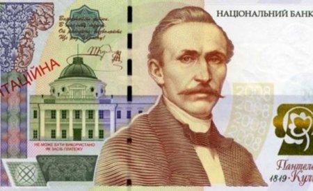 Нова банкнота 1000 грн: в Нацбанку зробили заяву