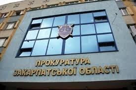 Прокуратура оголосила державному інспектору управління Держпраці у Закарпатській області про підозру у вимаганні та отриманні неправомірної вигоди
