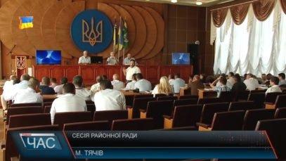 Відбулося засідання сесії Тячівської районної ради (ВІДЕО)