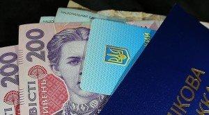 Вимагання грошей та хабарі інтимом: чим цьогоріч ознаменувалася вступна кампанія