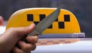 Поліція Закарпаття розслідує вбивство 48-річного жителя Хуста