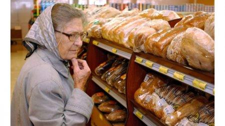 Вже до кінця літа: українців попередили про подорожчання хліба на 20 відсотків