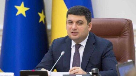 """""""Тепер українці будут менше пити, курити і солити"""": Гройсман затвердив план Супрун"""