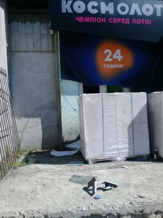 На Рахівщині розгромили підпільне казино (Фото)