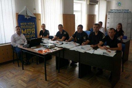 Поліція Закарпаття намагається постійно удосконалюватися (ФОТО)