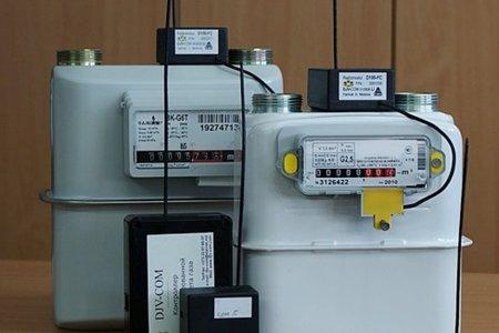 Депутати облради проситимуть облаштувати комерційні вузли обліку природного газу засобами дистанційної передачі даних