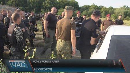 Закарпатська поліція набирає нових співробітників (ВІДЕО)