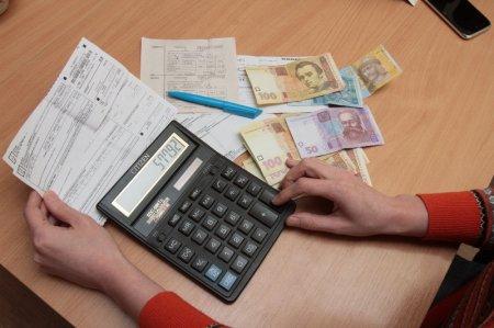 Субсидія по-новому: тепер треба декларувати доходи всієї родини