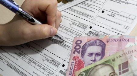 Для українців скоротили субсидії на ЖКП: що потрібно знати кожному