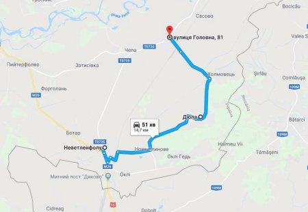 Дорога «Неветленфолу – Дюла – Чорнотисів» до і після ремонту