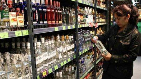Ціновий удар для українців: алкоголь стане не по кишені кожному