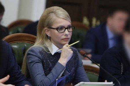 Тимошенко таємно відвідає Закарпаття?