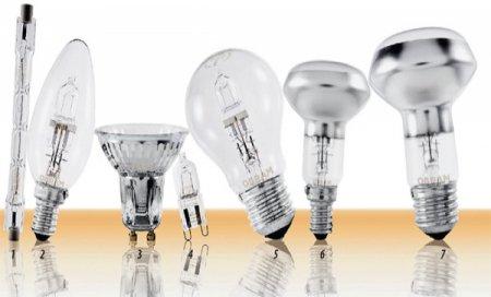 В Євросоюзі заборонили галогенні лампи