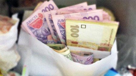Розбагатіємо! Українцям підвищать зарплати і перерахують пенсії