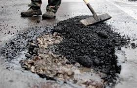 На Закарпатті дорожники, підробивши документи, розтратили майже 580 тис грн, передбачених на ремонт дороги