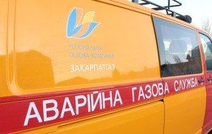 ПАТ «Закарпатгаз»: офіційно – про «потужний вибух»
