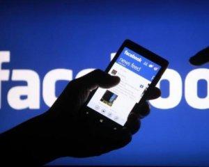 Facebook почав перевіряти ваші фото і відео