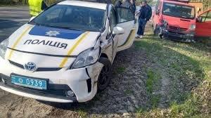 Перестрілка зі злочинцями та розбитий службовий автомобіль патрульної поліції