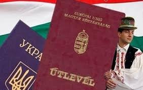 Патріотизм по-закарпатськи: жити в Україні, мати 2 громадянства